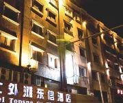Hotel Topsun On The Bund- Shanghai