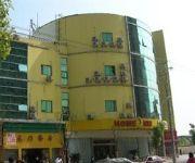 Home Inn Shanghai Lujiazui Oriental Pearl Hotel