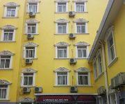 Shanghai Home Inn - Wanping South Road