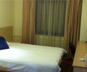 Hanting Hotel JingAn Temple
