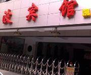 Weibo Hotel Shanghai Xujiahui