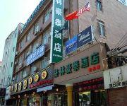 GreenTree Inn Shanghai Gubei Branch