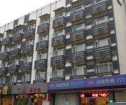 Hanting Hotel Xujiahui