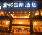 Shenzhen Fubang International Hotel