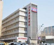 Hanting Hotel Youyi Road