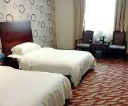 Xi'an Xishaomen Hotel