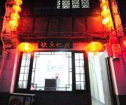 Xitang Happy Inn