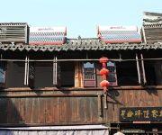 Wadang Yijia Inn - Xitang