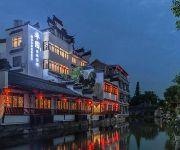 Zhuoyuan Hotel - Xitang