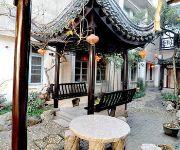 Xitang Li Yuan Hotel