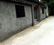 Happiness Inn - Xitang