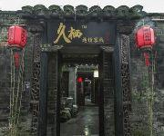 Jiuqi - XiTang