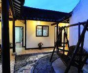 Xinjie Hotel - Xitang