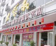 Beidouxing Hotel - Zhangjiajie