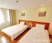 Hanting Hotel JingAn Temple New Branch