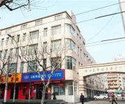 Hanting Hotel JingAn Temple 2nd Branch