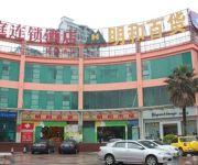 Hanting Hotel Gongbei Fuhuali
