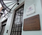 Hotel Casa Joaquin