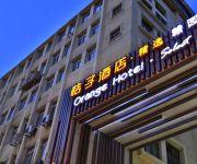Orange Hotel Select Shanghai Jing'an Branch