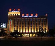 Haishanghai International Hotel