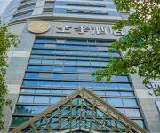 JI Hotel Shangqing Temple