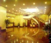 Zhonggulou Hotel Xi'an