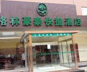 GreenTree Inn WanFeng Road