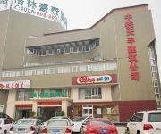 GreenTree Inn Fengtai Railway Station