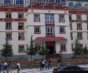 Administration of Jiuzhaigou Lotus Yingbin Hotel