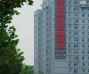 Enshi Jindi Business Hotel