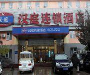 Hangting Express Renmin University