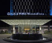Wanda Vista Yantai