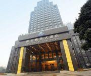 Days Hotel&Suites Hengan Chongqing