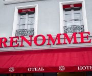 Renomme Hotel