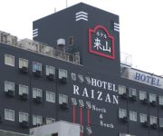 Business Hotel Raizan South