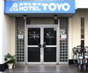 Hotel Toyo (Osaka)