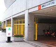 Osaka Shiritsu Nagai Youth Hostel