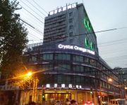 Orange Hotel Select Gongping Road North Bund Shanghai