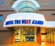 Hotel the Next Kanku