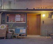 Imazato Guesthouse