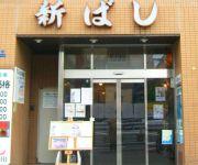 Business Hotel Shinbashi (Osaka)