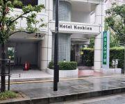 Hotel Koshien (Hyogo)