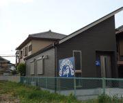 Guesthouse Misaki (Tannowa House)