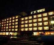 (RYOKAN) Aso Uchinomaki Onsen Kadoman (BBH Hotel Group)