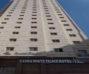 Zahra White Palace Hotel