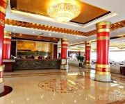 Dali Royle Hotel