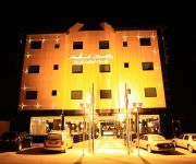 Rest Night Hotel Suites - Al Nafal