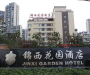 Jinxi Garden Hotel