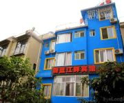 Guilin Blue Lakeside Guest House