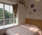 Guilin Home Stay No.2